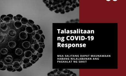 Talasalitaan ng COVID-19 Response